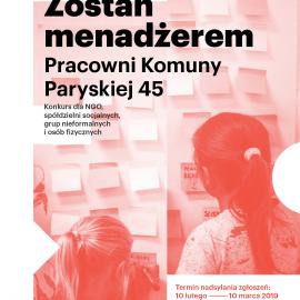 konkurs_pracownia_plakat-ikonki