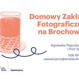 Domowy Zakład Fotograficzny_wizytówka1